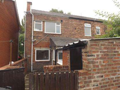 2 Bedrooms End Of Terrace House for sale in Warrington Road, Abram, Wigan, Greater Manchester