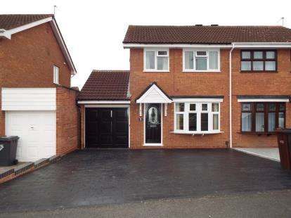 3 Bedrooms Semi Detached House for sale in Gatcombe Close, Moseley, Wolverhampton, West Midlands