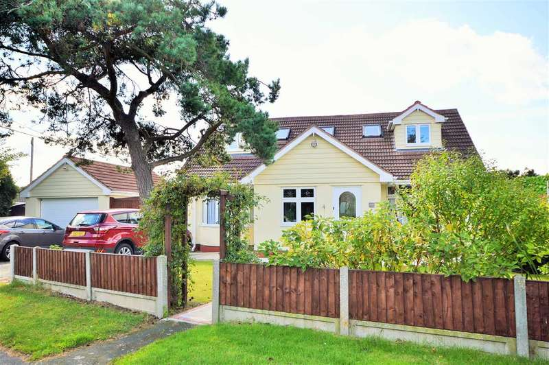 4 Bedrooms Detached House for sale in Park Drive, Wickford
