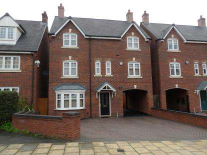 4 Bedrooms Detached House for sale in Cardinal Close, Birmingham, West Midlands