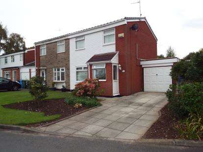 3 Bedrooms Semi Detached House for sale in Mevagissey Road, Brookvale, Runcorn, Cheshire, WA7
