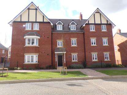 2 Bedrooms Flat for sale in Wilkinson Road, Kempston, Bedford, Bedfordshire