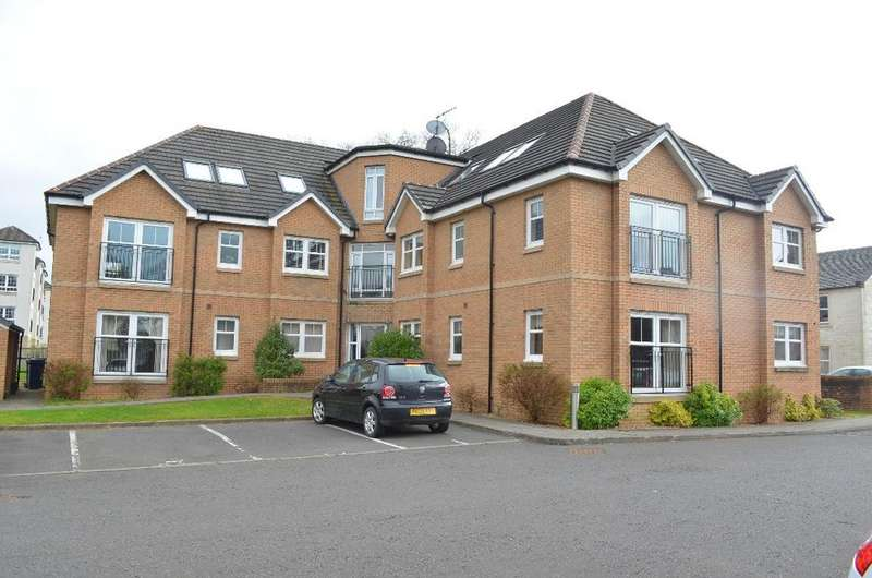 2 Bedrooms Flat for sale in Parkview, Park Terrace, Cardross, Dumbarton, G82 5QB
