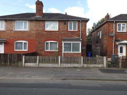 3 Bedrooms Semi Detached House for sale in Yew Tree Road, Manchester, Greater Manchester, Uk