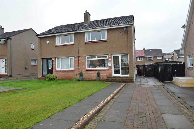 2 Bedrooms Semi Detached House for sale in Dungavel Gardens, Hamilton