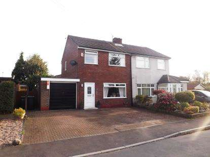 3 Bedrooms Semi Detached House for sale in Pond Street, Lowton, Warrington