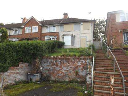 3 Bedrooms End Of Terrace House for sale in Dimsdale Road, Northfield, Birmingham, West Midlands