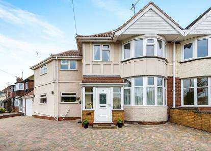 4 Bedrooms Semi Detached House for sale in Hanging Lane, Northfield, Birmingham, West Midlands