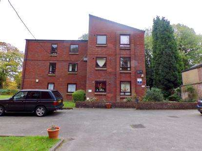 1 Bedroom Flat for sale in Mark Court, Arboretum Road, West Midlands