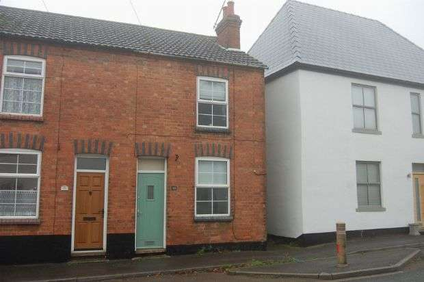 2 Bedrooms End Of Terrace House for sale in Guilsborough Road, West Haddon, Northampton NN6 7AD