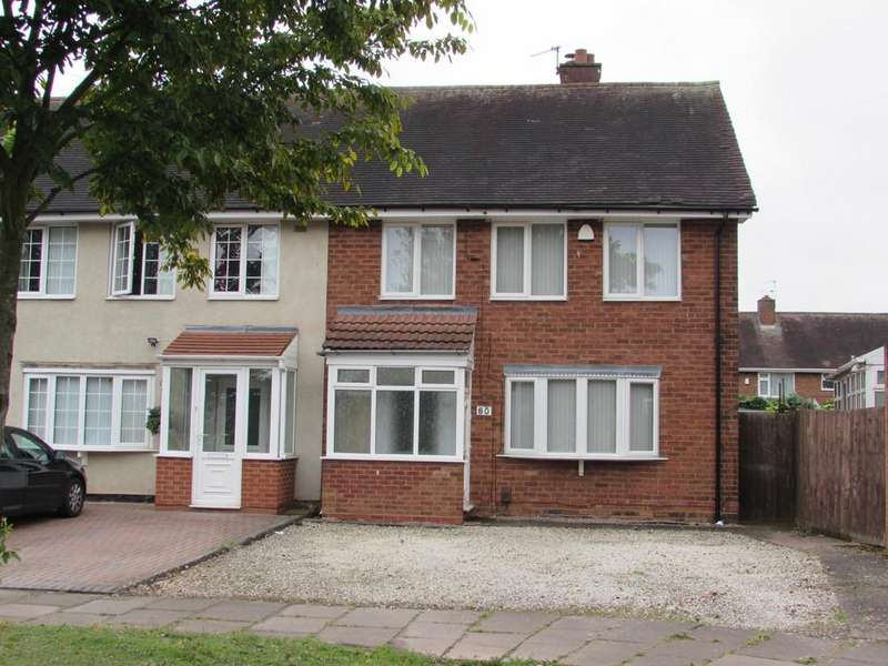 3 Bedrooms End Of Terrace House for sale in Sedgemere Road, Birmingham