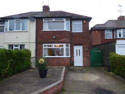 3 Bedrooms Semi Detached House for sale in Willowbridge Lane, Sutton-In-Ashfield, Nottinghamshire