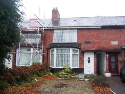 3 Bedrooms Terraced House for sale in Belchers Lane, Birmingham, West Midlands