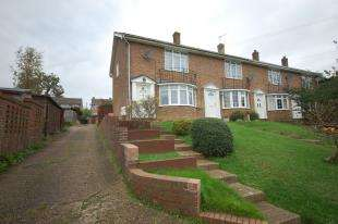2 Bedrooms End Of Terrace House for sale in Birch Close, Uckfield, East Sussex