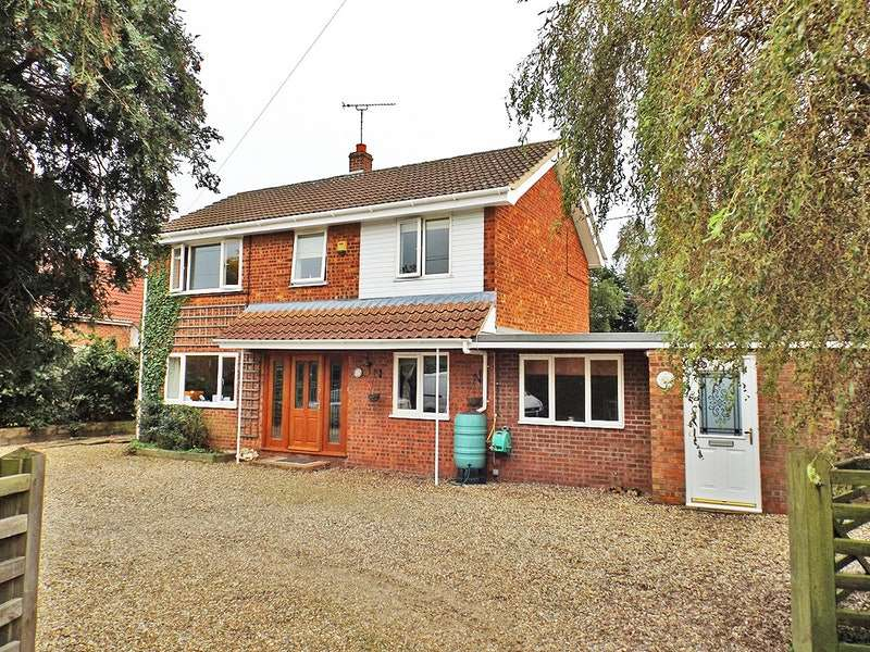 5 Bedrooms Detached House for sale in Station Road, Worstead, Norfolk, NR28
