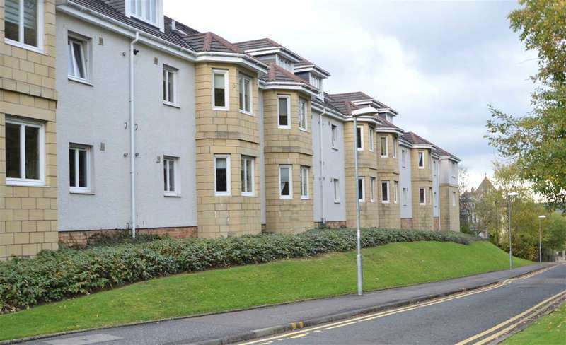 2 Bedrooms Apartment Flat for sale in Muirhill Court, Hamilton