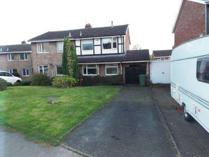 3 Bedrooms Semi Detached House for sale in Crab Lane, Cannock, Staffordshire