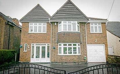 5 Bedrooms Detached House for sale in Aspley Park Drive, Aspley, Nottingham, Nottinghamshire