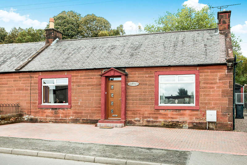 3 Bedrooms Semi Detached House for sale in Hopefield Cottage Quarry Road, Locharbriggs, Dumfries, DG1