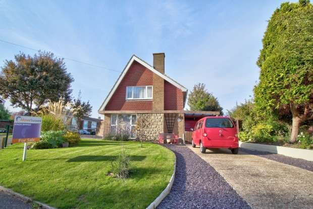 2 Bedrooms Detached House for sale in Hastings Road, Bexhill-on-Sea, TN40