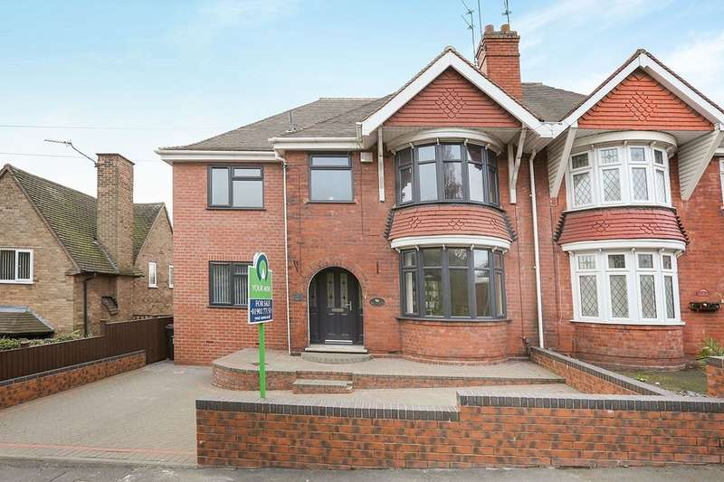 5 Bedrooms Semi Detached House for sale in Fountain Lane, Bilston, WV14
