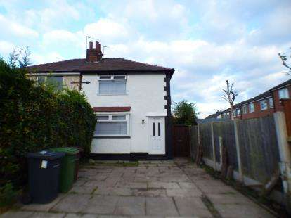 2 Bedrooms Semi Detached House for sale in Roselea Drive, Crossens, Southport, Lancashire, PR9