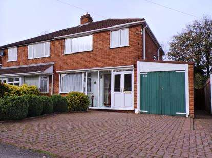 3 Bedrooms Semi Detached House for sale in Lowlands Avenue, Streetly, Sutton Coldfield, West Midlands