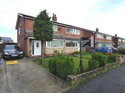 3 Bedrooms Semi Detached House for sale in Oban Crescent, Ribbleton, Preston, Lancashire, PR1