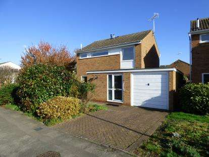 3 Bedrooms Detached House for sale in Rosebank Road, Countesthorpe, Leicester, Leicestershire