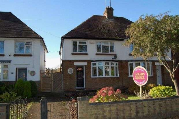 3 Bedrooms Semi Detached House for sale in Western Avenue, Daventry, Northants NN11 9EY