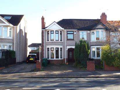 3 Bedrooms House for sale in Cheveral Avenue, Coventry, West Midlands