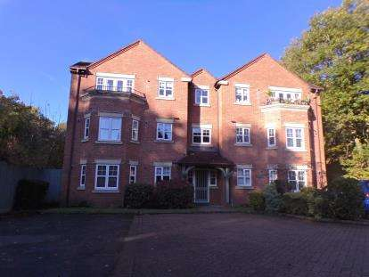 2 Bedrooms Flat for sale in Alder House, Horsley Road, Sutton Coldfield, West Midlands