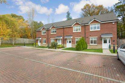 3 Bedrooms Terraced House for sale in Kingfisher Court, Motherwell, North Lanarkshire