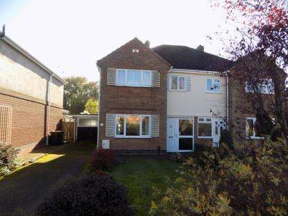 3 Bedrooms Semi Detached House for sale in Whitestone Road, Nuneaton, Warwickshire, .