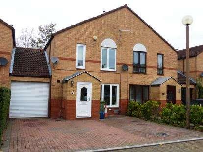 3 Bedrooms Semi Detached House for sale in Christian Court, Willen, Milton Keynes, Bucks