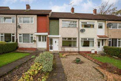 2 Bedrooms Terraced House for sale in Laurel Walk, Burnside