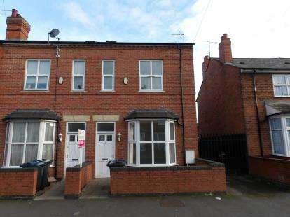 4 Bedrooms End Of Terrace House for sale in Harbury Road, Balsall Heath, Birmingham, West Midlands