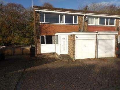 3 Bedrooms End Of Terrace House for sale in Braemar Turn, Hemel Hempstead, Hertfordshire