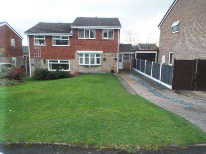 3 Bedrooms Semi Detached House for sale in Midhurst Drive, Hednesford, Cannock, Staffordshire