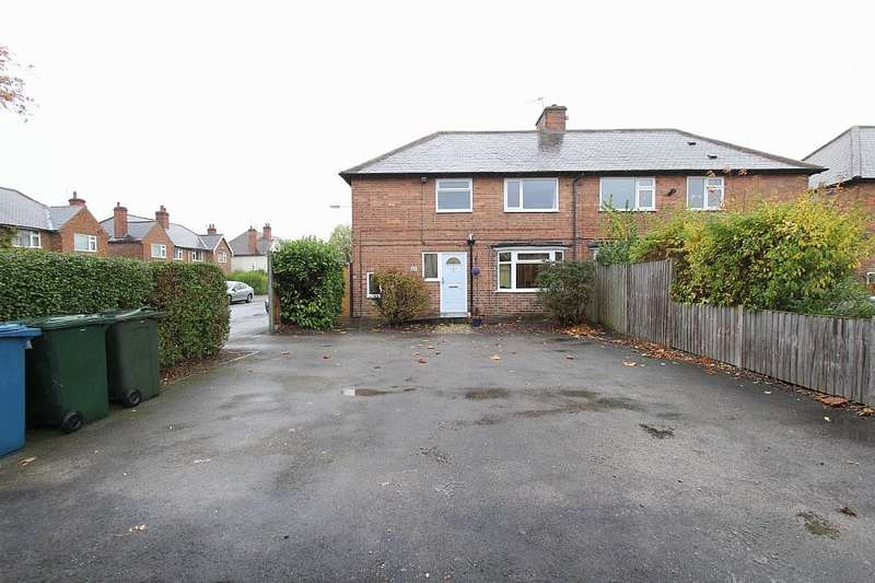 3 Bedrooms Semi Detached House for sale in Abbey Circus, West Bridgford, Nottingham, Nottinghamshire, NG2 5LY