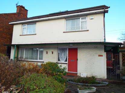 3 Bedrooms Detached House for sale in Watkin Lane, Lostock Hall, Preston, Lancashire