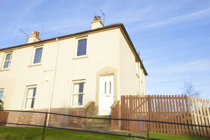 2 Bedrooms Flat for sale in Windmill Road, Kirkcaldy, KY1
