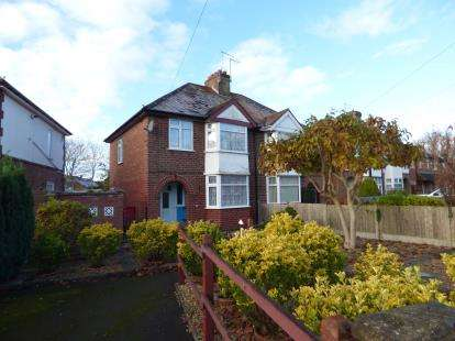 3 Bedrooms Semi Detached House for sale in Gresham Avenue, Leamington Spa, Warwickshire, England