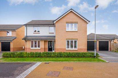 4 Bedrooms Detached House for sale in Croyhill View, Cumbernauld