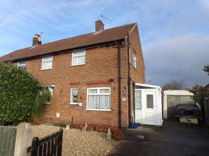 3 Bedrooms Semi Detached House for sale in Cedar Avenue, Mansfield Woodhouse, Mansfield, Nottinghamshire
