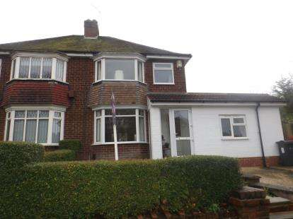 3 Bedrooms Semi Detached House for sale in Tessall Lane, Northfield, Birmingham, West Midlands
