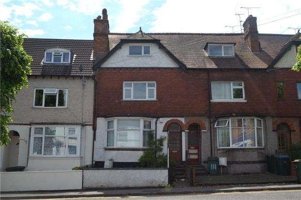 6 Bedrooms Terraced House for sale in Earlsdon Avenue North, Earlsdon, Coventry, West Midlands