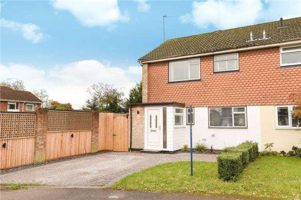 3 Bedrooms End Of Terrace House for sale in Stafford Close, Woodley, Reading