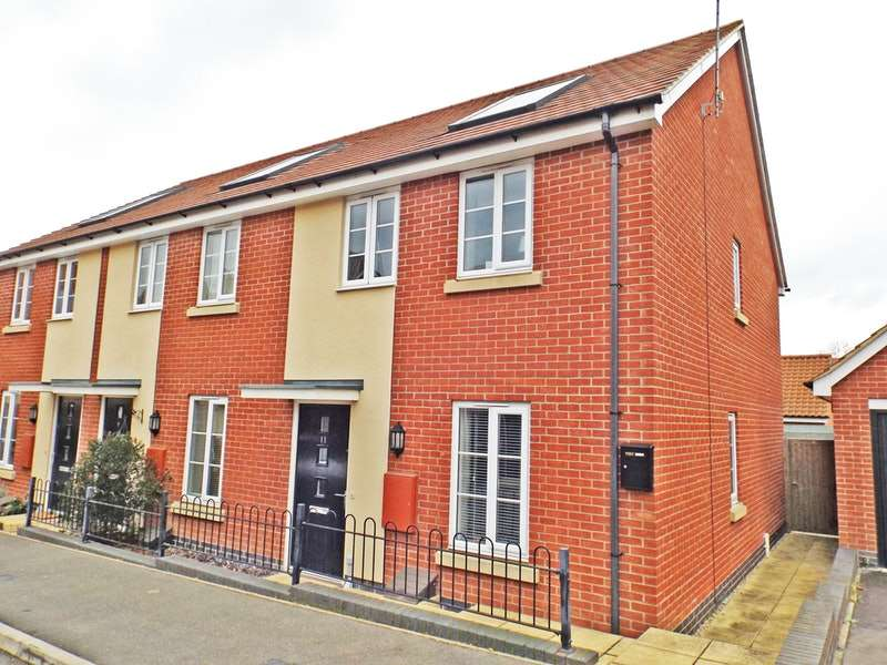 2 Bedrooms End Of Terrace House for sale in Tiller Way, Northampton, Northamptonshire, NN4
