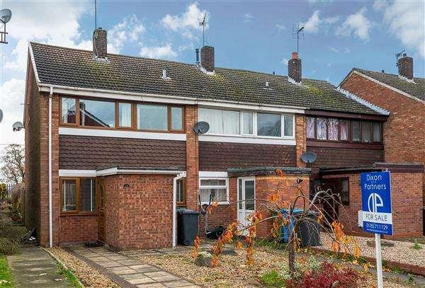 3 Bedrooms Town House for sale in Elm Walk, Penkridge, Stafford